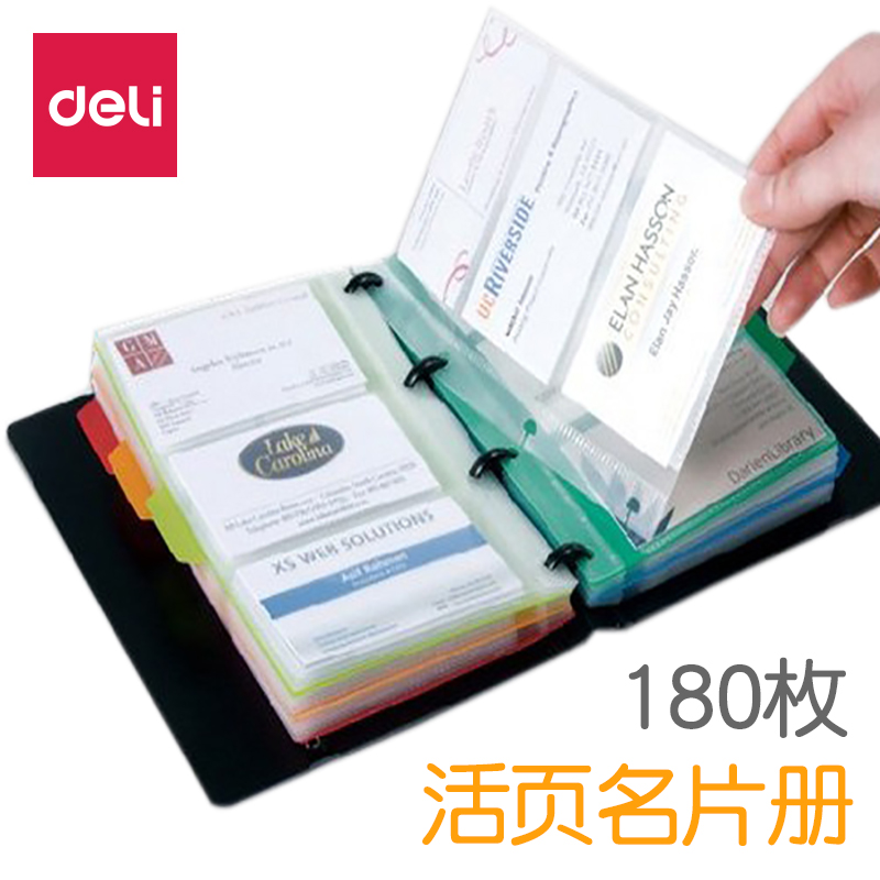 Effective living business card holder business card book large effective living business card holder business card book large capacity card package mens business card book colourmoves