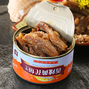 [2 pieces] canned spicy yellow croaker 150g * 2 cans