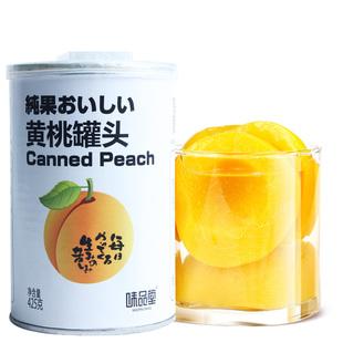 【味品堂】黄桃罐头425g*6罐装包邮
