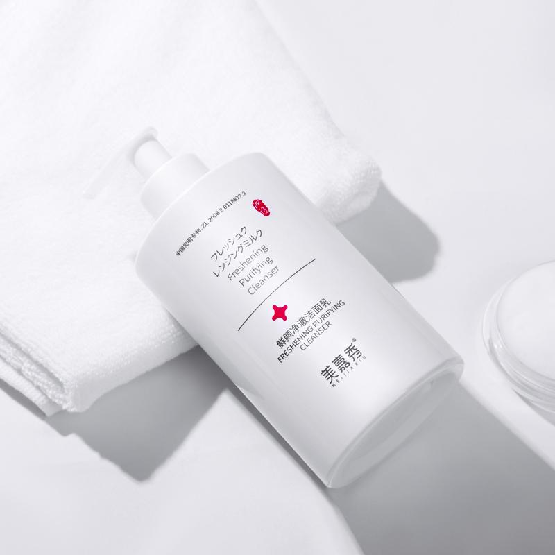 美嘉秀大容量洗面奶深层清洁抗痘控油温和氨基酸洁面乳男女通用