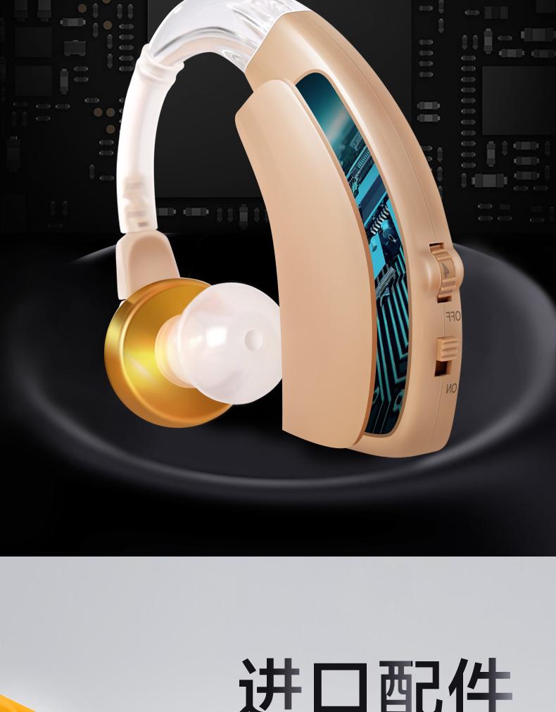 可孚助听器老人年轻人专用耳聋耳背无线隐形