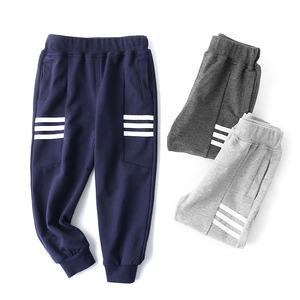 【买一送一】儿童休闲裤百搭长裤