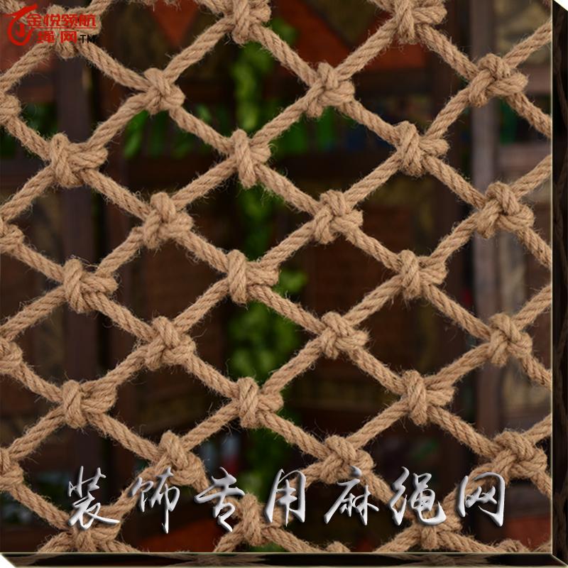 Пеньковая веревка чистый бар ретро потолок чистый потолок декоративный чистый отрезать веревка сетка подъем подъем чистый защищать забор чистый веревка