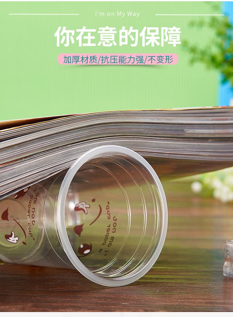 口径奶茶杯子一次性塑料饮料杯商用豆浆打包杯带盖子详细照片