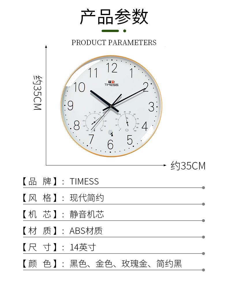 TIMESS 中国码电波表 温度湿度显示 自动对时分秒不差 图5