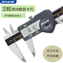 Vernier caliper 0-150mm High precision waterproof electronic digital display stainless steel