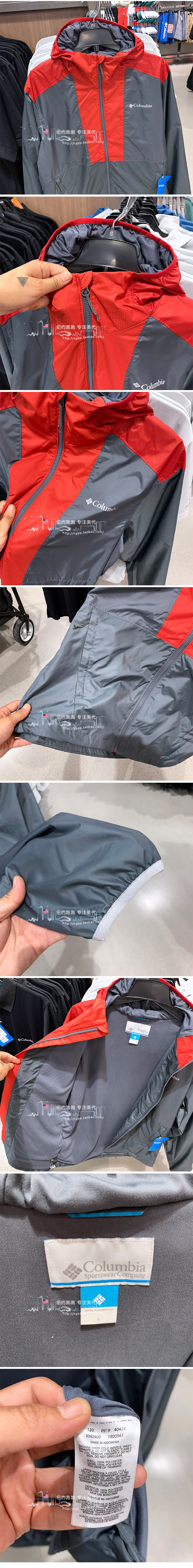 韓日美代購紐約跑跑 男裝Columbia哥倫比亞 男士戶外旅行防風防水連帽外套
