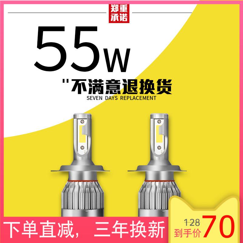 55W汽车LED大灯12v H7H4H1H11 9006/HB4超亮远光近光前大灯灯泡