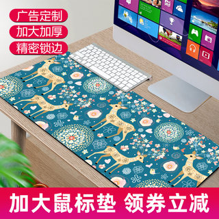 Female oversized mouse pad gaming gaming lovely creative personality simple hand bags thicker customized office