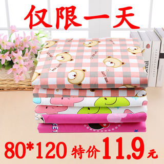 The urinary pad baby waterproof can wash cotton children old people anti-leakage oversized menstrual care mattress baby supplies