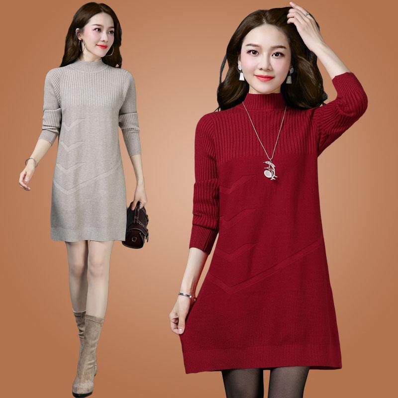 2018秋冬新款羊绒羊毛衫套头华哥弟情品牌修身针织打底保暖毛衣女
