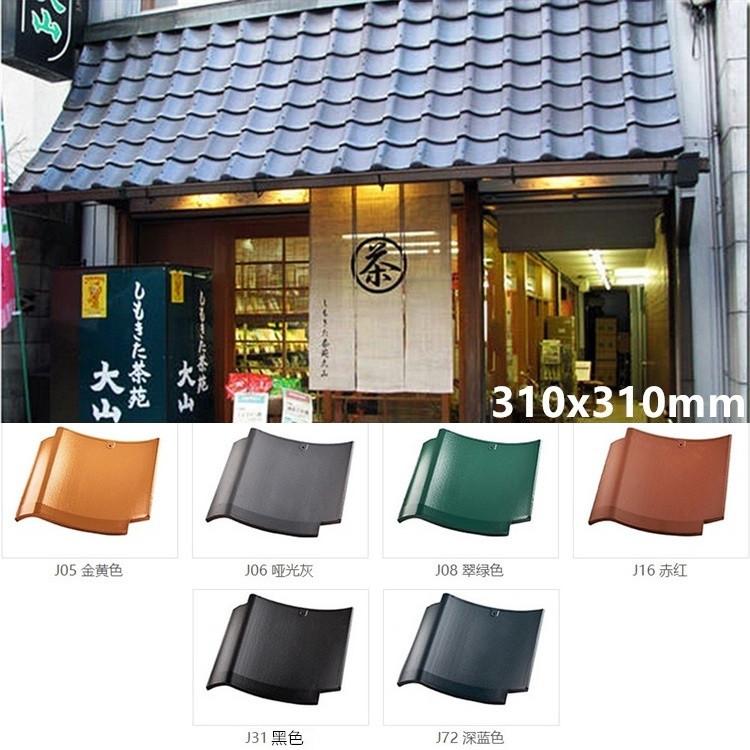 Usd 600 310x310 Interior Tile Japanese Restaurant Door Head J Tile