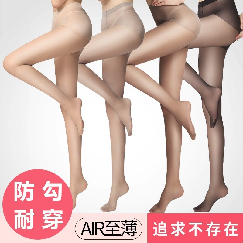 Bare matte autumn and winter high socks feet Ice Silk summer spring trousers shallow anti hook silk meat coffee color silk stockings female thin models