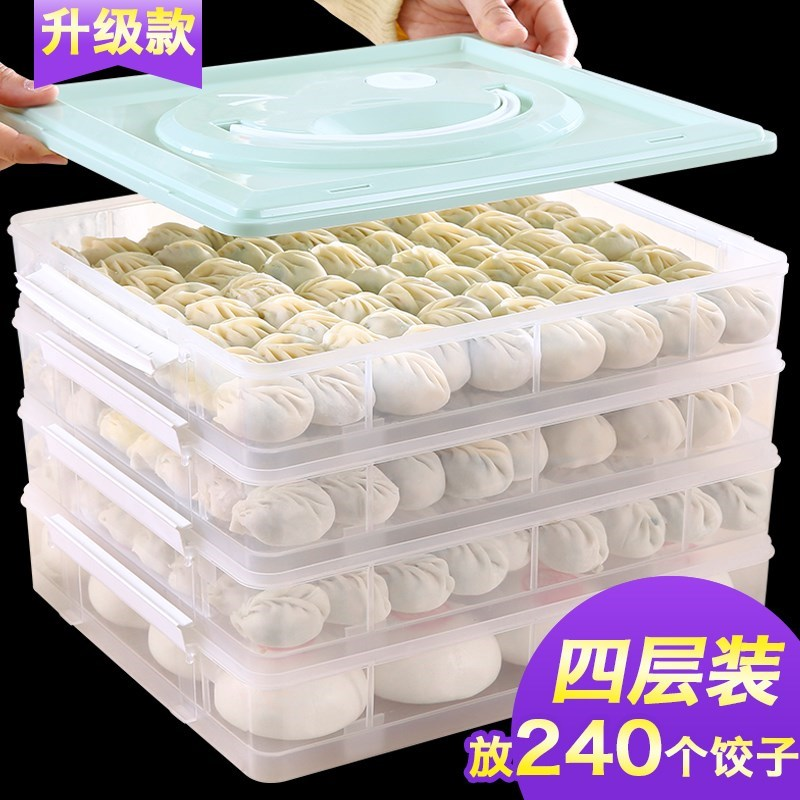 Freezer large-capacity rectangular dumplings tray frozen special fresh-keeping box commercial double-layer super-large water dumplings