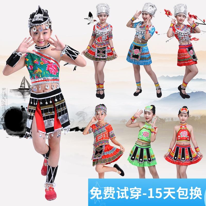 儿童少数民族佤族走在女童间服饰彝族表v儿童山水壮族苗族舞蹈服装