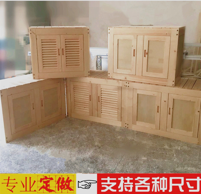 Solid Wood Fish Bottom Cabinet Custom Fish Tank Cabinet Sea Bottom Filter  Louver Door Fish Tank ...