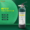 51 home fire extinguisher household 2L green water-based fire extinguisher vehicle warehouse fire certification national standard fire equipment
