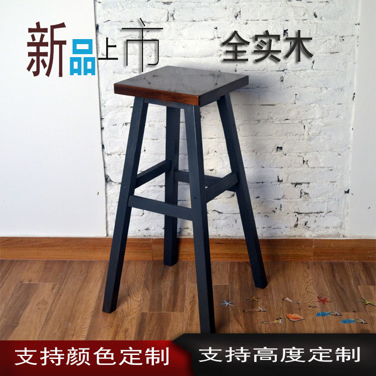 Solid Wood Bar Stool Retro American Chair Square Simple Modern Bench Front Creative