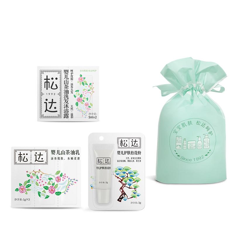 【福利!】松达婴儿旅行试用装大礼包-品牌新享d