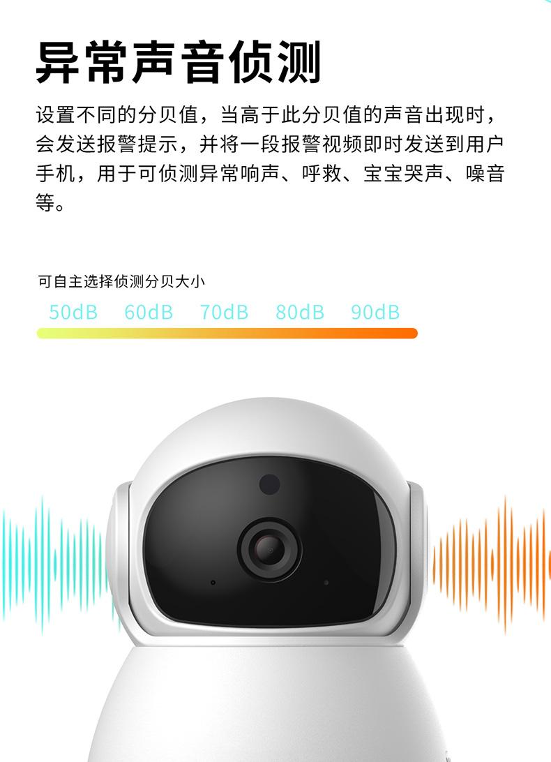 小米生态链 小蚁 智能AI云台摄像头 红外夜视 双向语音 图10