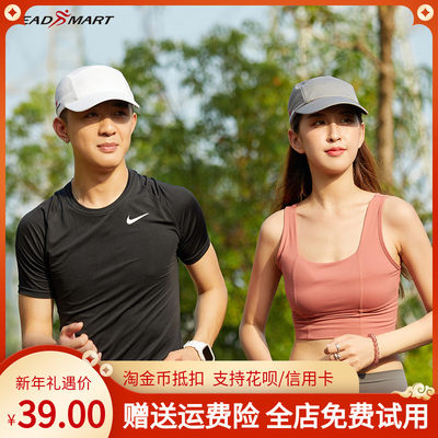 Hat men and women sweat-absorbent breathable sports caps Outdoor soft top Shade sunscreen sun hat running speed dry duck tongue cap