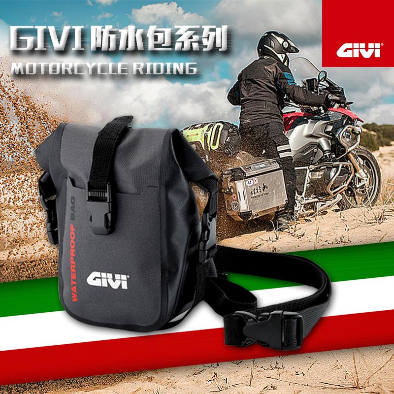 c475dc73df Color classification  Backpack 25L grt701 backpack 35L UT802 back seat bag  30L EA114BK back seat bag 30L UT801 back seat bag 40L EA115BK back seat