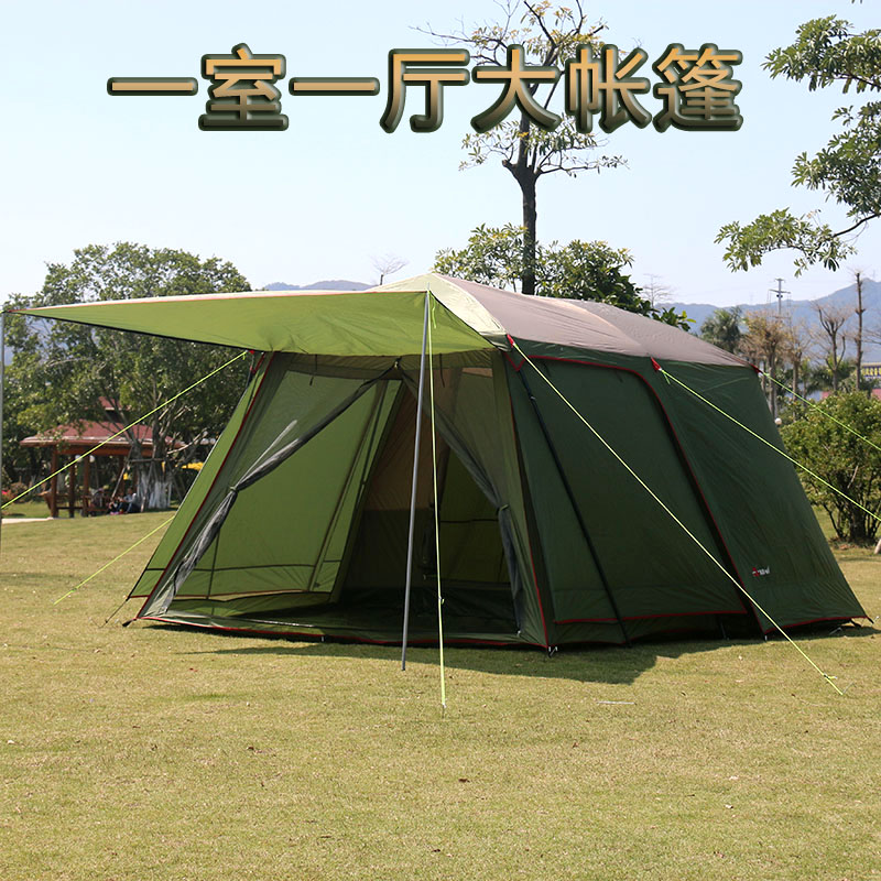 lightbox moreview · lightbox moreview ... & USD 259.75] Tents outdoor 5-8 people two-room one-room multi-person ...
