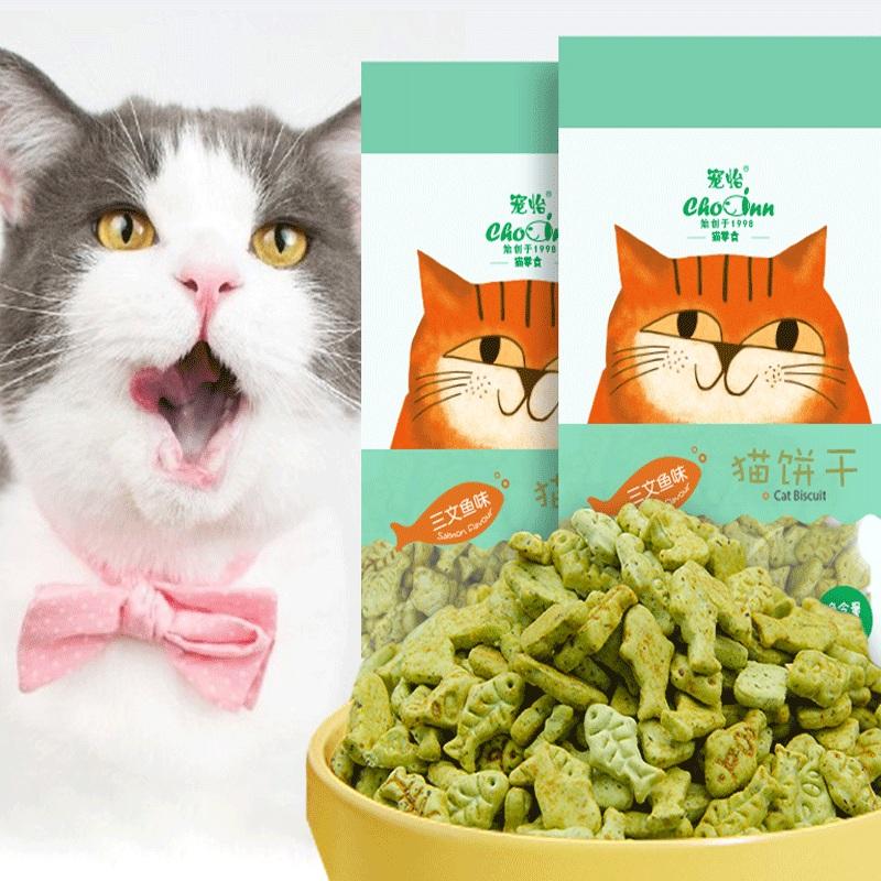 猫咪零食小鱼干幼猫猫粮磨牙棒