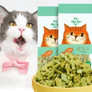 猫薄荷猫饼干猫咪零食小鱼干幼猫猫粮化毛猫草营养增肥补钙磨牙棒