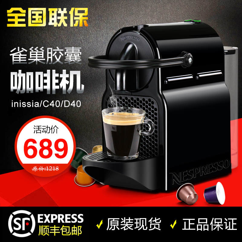 European and asian coffee makers