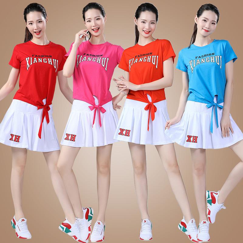 杨丽萍服装舞短袖女长裤新款短裙跳舞广场v服装舞蹈套装夏装衣服