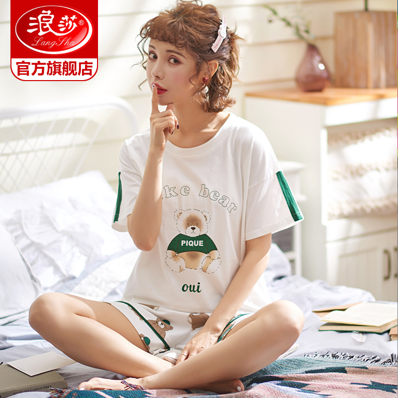 Langsha pajamas summer thin section short-sleeved cotton suit Korean version of the fresh cute students home service female loose