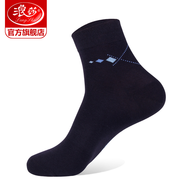 Langsha socks men's Tencel cotton tube socks thin section summer moisture wicking socks business casual men's socks