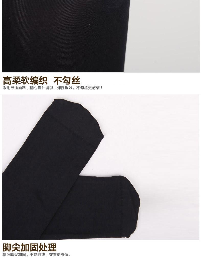 Pantalon collant jeunesse QJ98726 en coton - Ref 773173 Image 20
