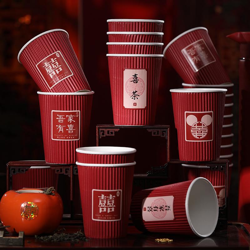 结婚庆用品大全婚宴一次性杯子喜字家用喜杯婚礼水杯红色纸碗纸杯