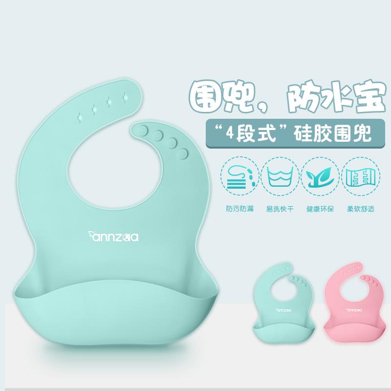 Annzaa ребенок силиконовый нагрудник ребенок трехмерный водонепроницаемый ультра-мягкий еда рис карман нагрудник легко мыть водоустойчивое покрытие одежда