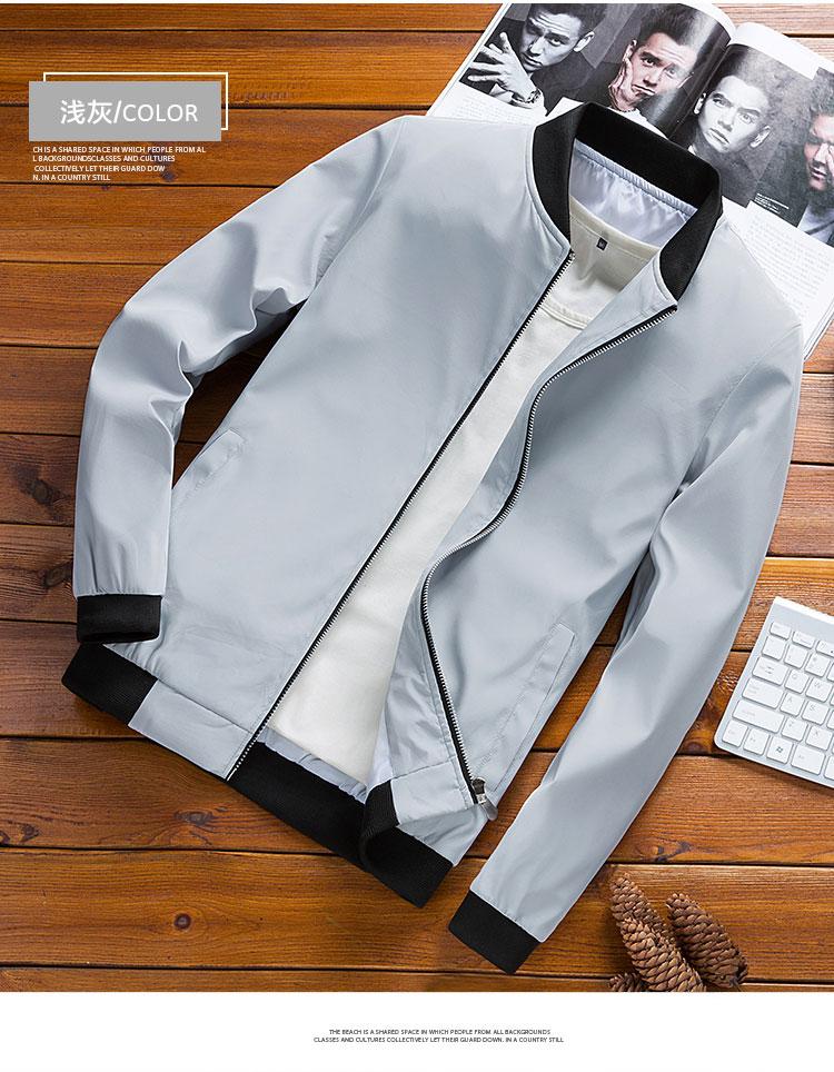 Áo khoác nam Hàn Quốc phiên bản của xu hướng tự trồng đẹp trai mùa xuân và mùa thu áo khoác mùa hè phần mỏng đồng phục bóng chày thể thao hoang dã kem chống nắng