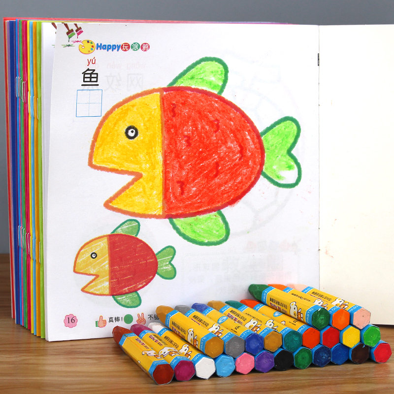 Usd 21 54 Play Graffiti Coloring Book A Full Set Of 18 Children Color Painting Simple Stroke Scribbled Picture Book 2 3 4 5 6 Year Old Baby Fill Color This Kindergarten Small Class Art Painting Books