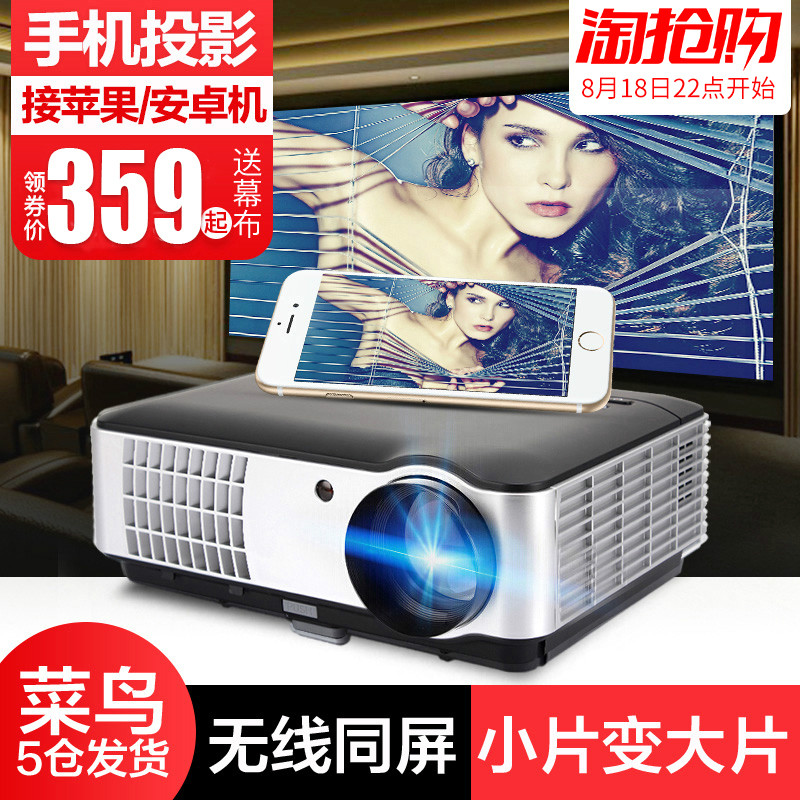 Rigal Regal RD-806 Office Projector 3D HD Mobile Phone Projector Home Wireless Wifi Mini