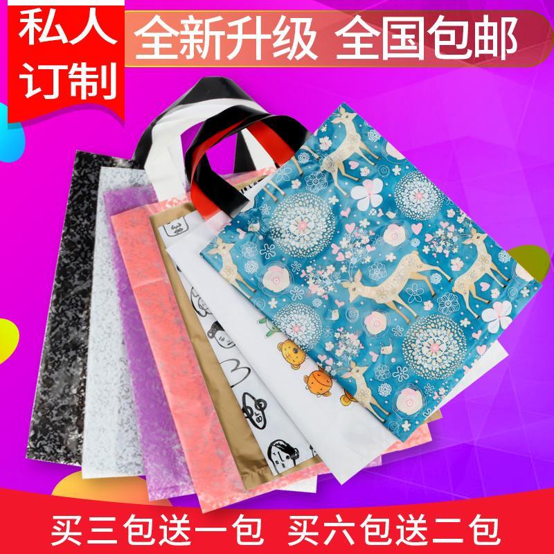 加厚服装塑料袋袋子手提袋服装袋衣服店礼品化妆品包装袋胶袋v服装