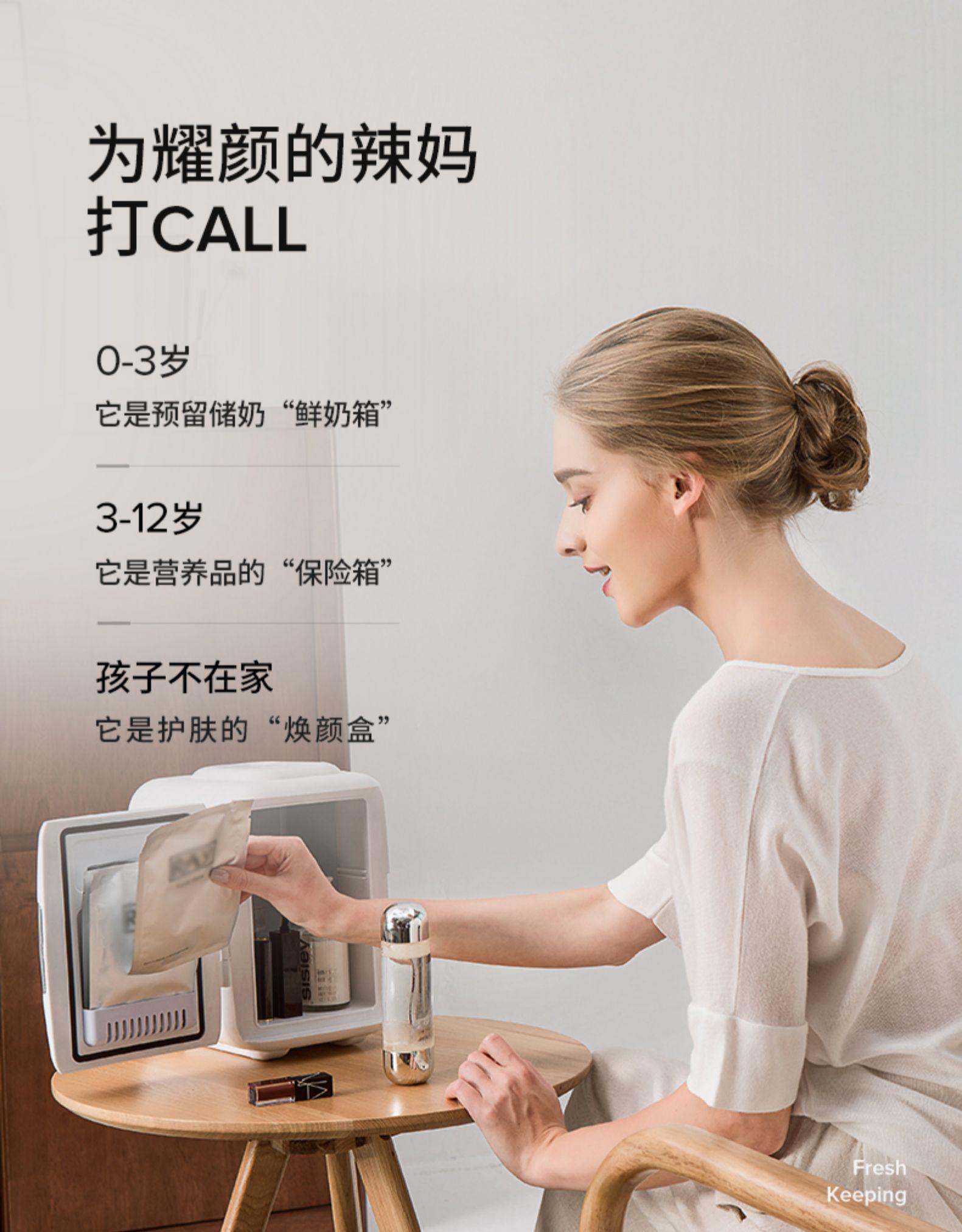 【獨家新品】制冷4L迷你小冰箱小型家用宿舍儲奶單門式面膜寢室學生冰箱 艾美時尚衣櫥 YYS