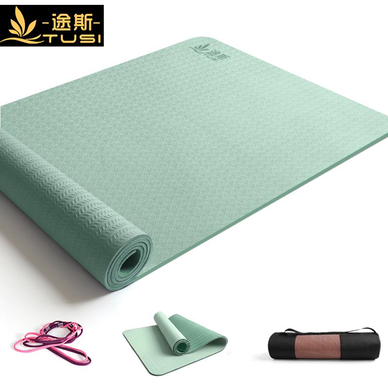 【3件套】途斯瑜伽垫加宽加厚加长健身垫