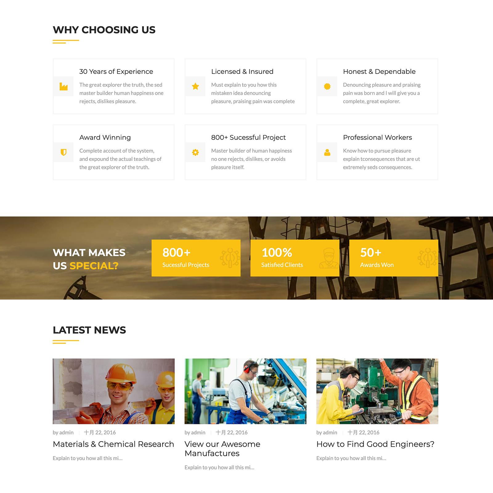 wordpress主题模板外贸公司工厂产品展示企业营销响应式网站建设