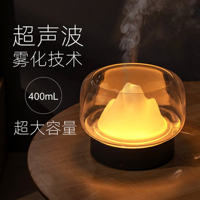 Exploring Life/Humidifier Night Light Household Mute Fog Bedroom Air Conditioner Small Purifying Air Aromatherapy Spray