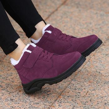 雪地靴冬季保暖加绒棉鞋