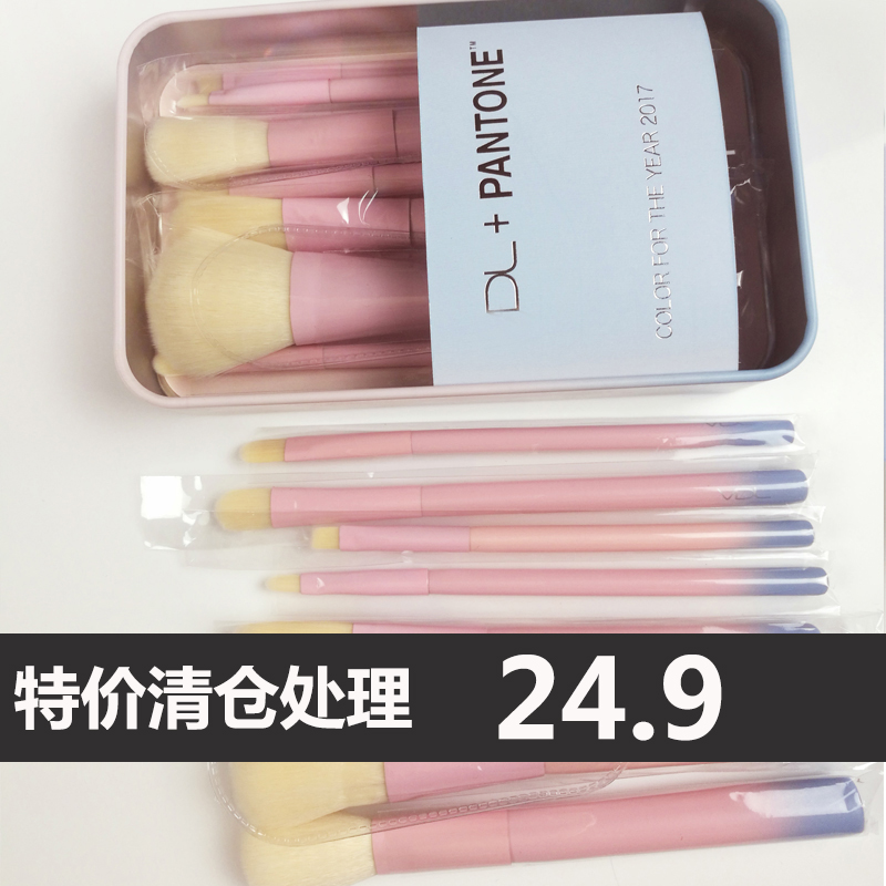 [7] iron box high-grade brush (special treatment)