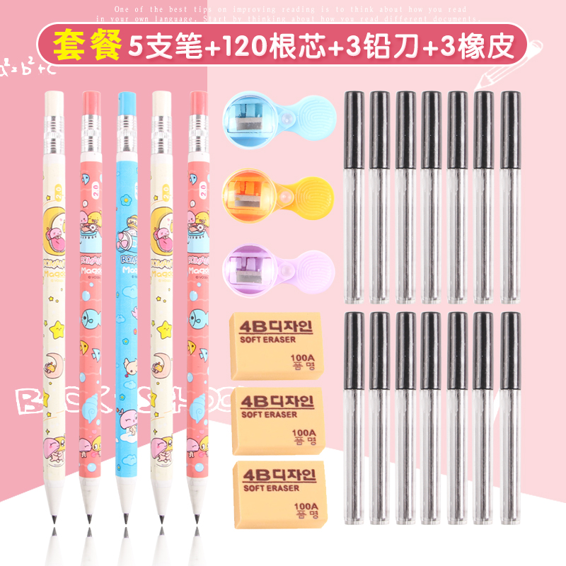 Cartoon Department-5 Pen +15 Tube Refill +3 Lead Knife +3 Eraser