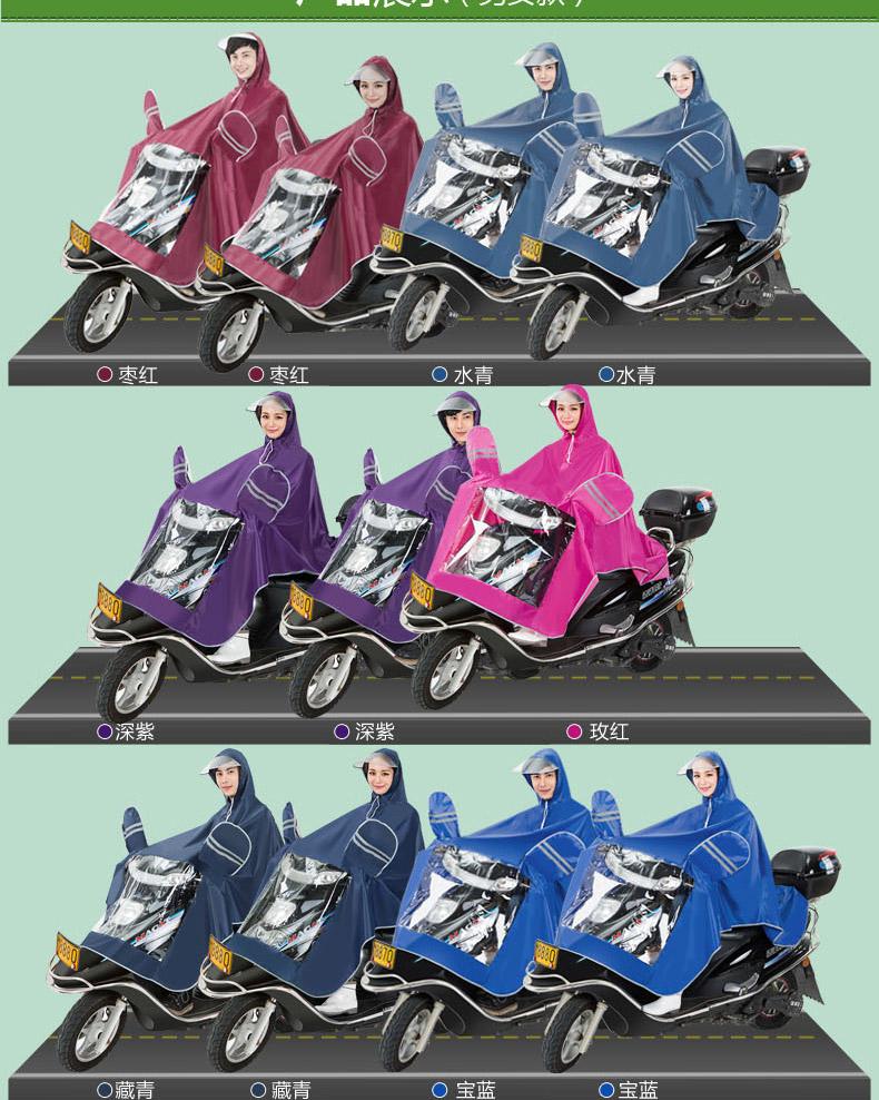 雨衣电瓶车女单人防水加大加厚成人自行车电动自车行车摩托车雨批商品详情图