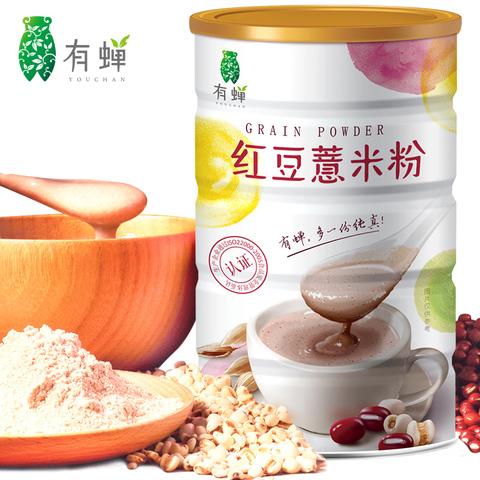 有禅红豆薏米粉薏仁粉即食代餐粉优惠券