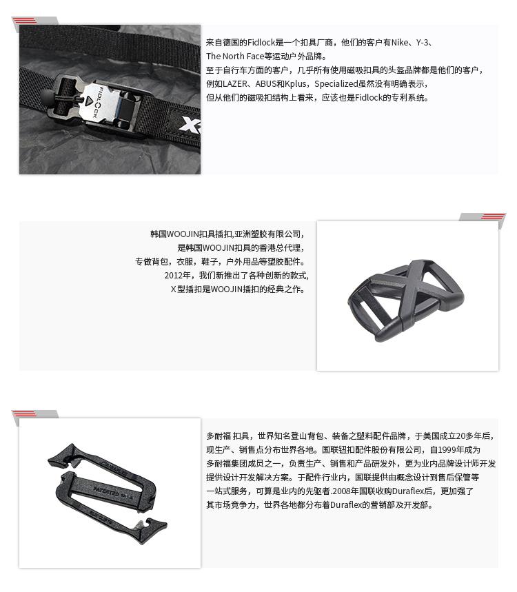 材料頁 1_02.jpg